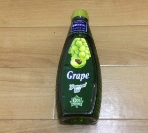 グレープシードオイル2