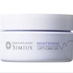 シミを薄くしたいから「シミウス」のホワイトニングリフトケアジェルを使う