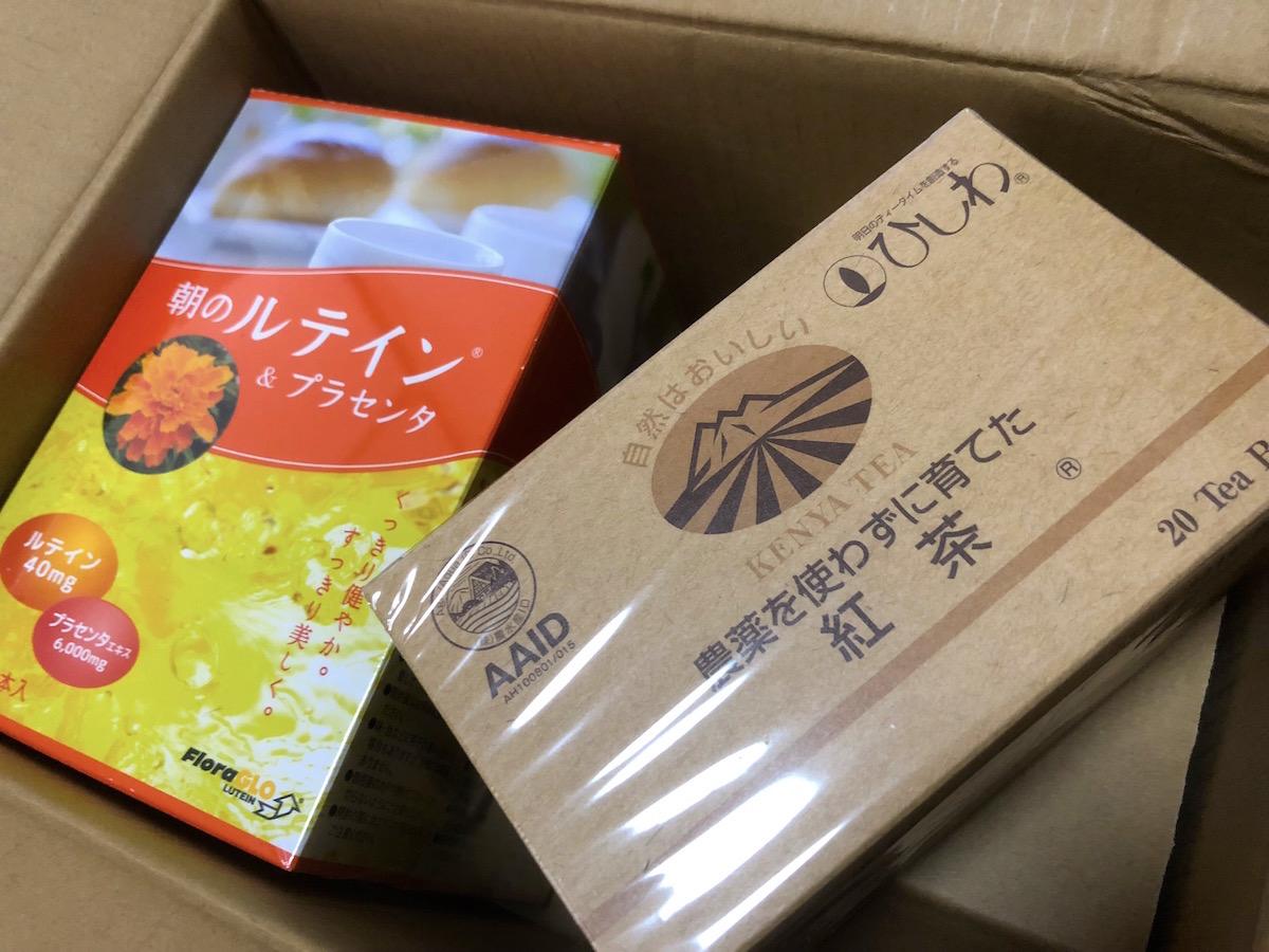 農薬を使わずに育てた紅茶